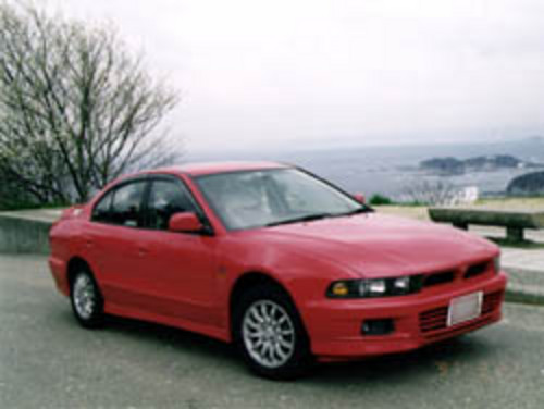 mitsubishi galant repair manual 1992 1998 download