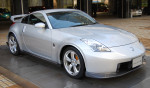 2003 2009 Nissan Fairlady 350Z Z33 Workshop Service Repair Manual