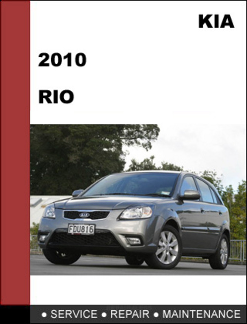 2010 Kia Rio Factory Service Repair Manual